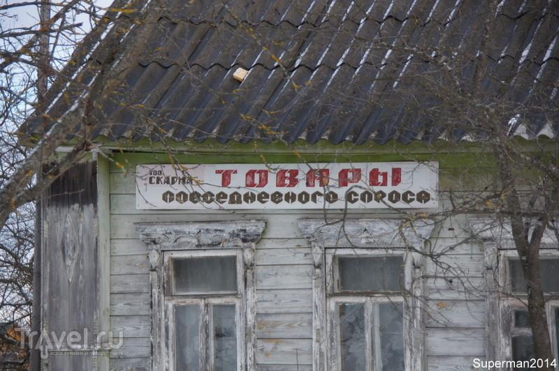 Село Спасское / Россия