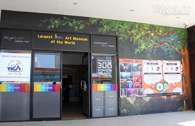 """Таиланд, художественная галерея """"Art in paradise"""" / Таиланд"""