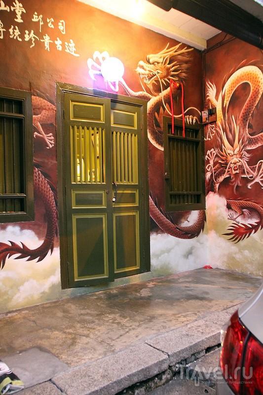 Малайзия. Остров Пинанг. Граффити Джорджтауна / Малайзия