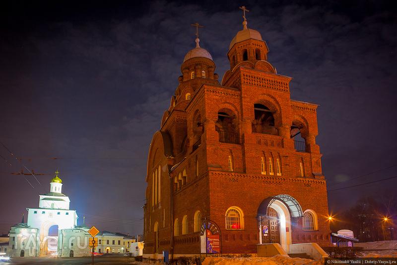 Вечерний город / Фото из России
