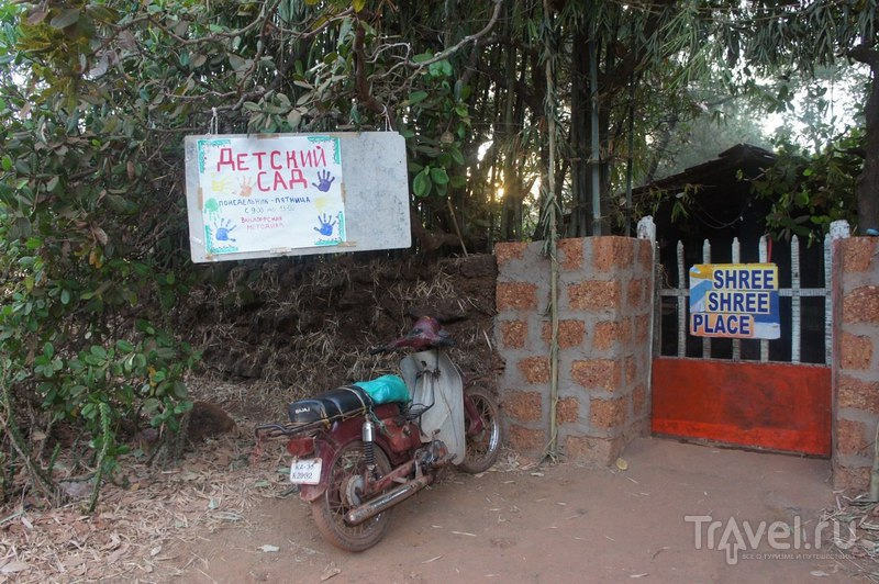 Гокарна / Индия