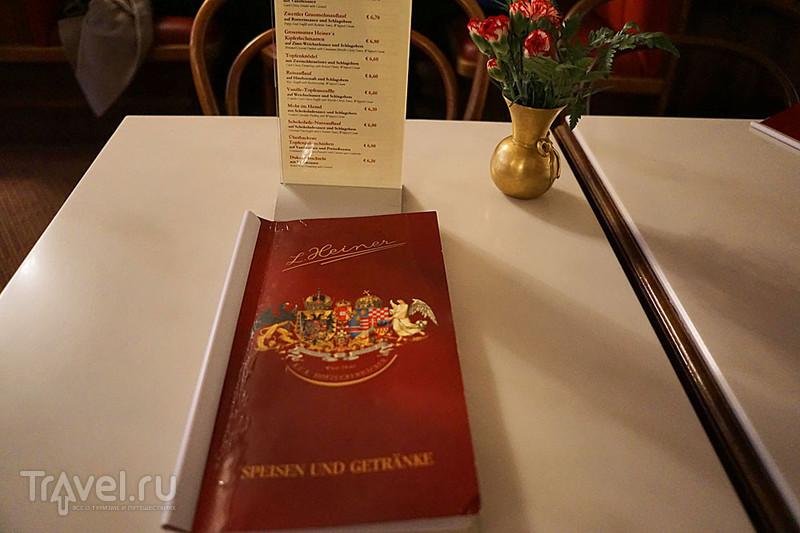 """Самое сладкое кафе Вены """"Кондитерская Хайнер"""" (Konditorei Heiner) / Австрия"""