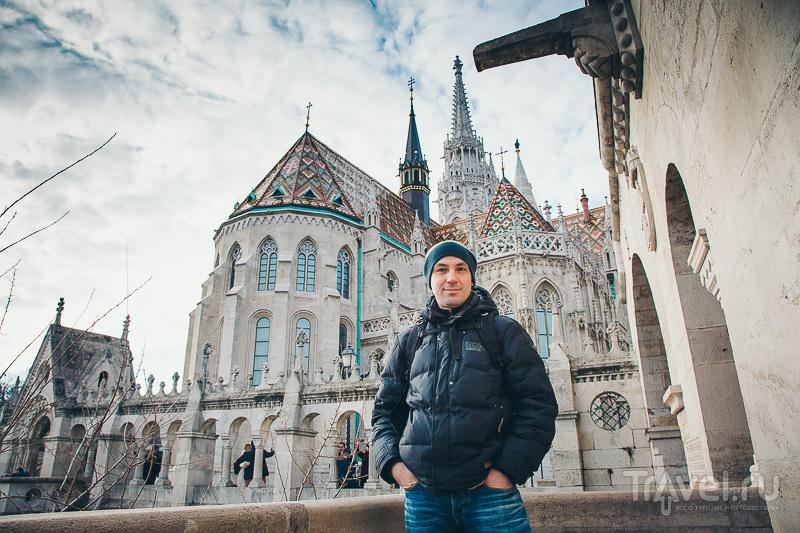 Краткое посещение Рыбацкого бастиона / Венгрия
