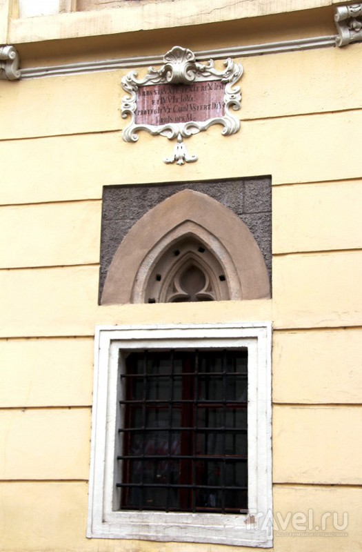 Братислава. Исторический центр / Словакия