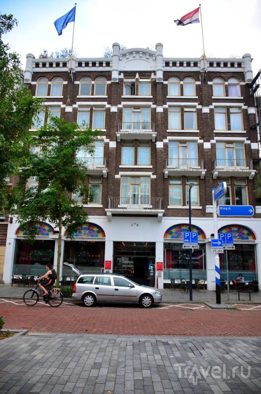 Роттердам, Нидерланды / Нидерланды
