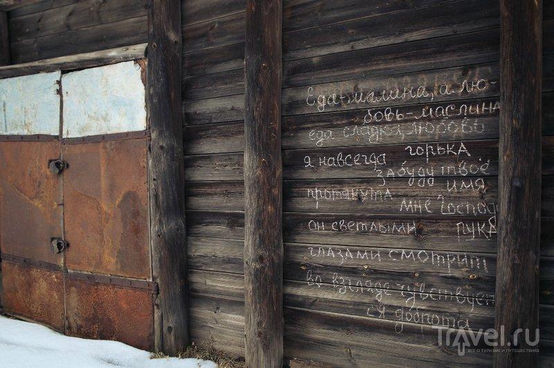 Белозерск - аромат спокойствия и неспешности / Россия