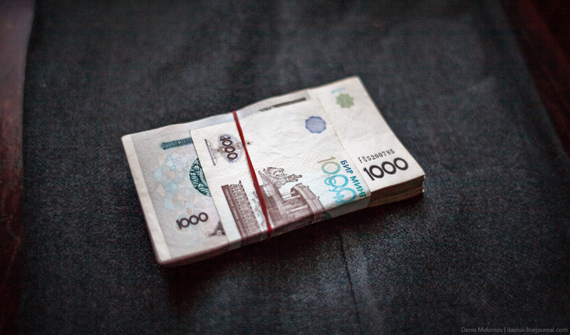Про Узбекистан / Узбекистан