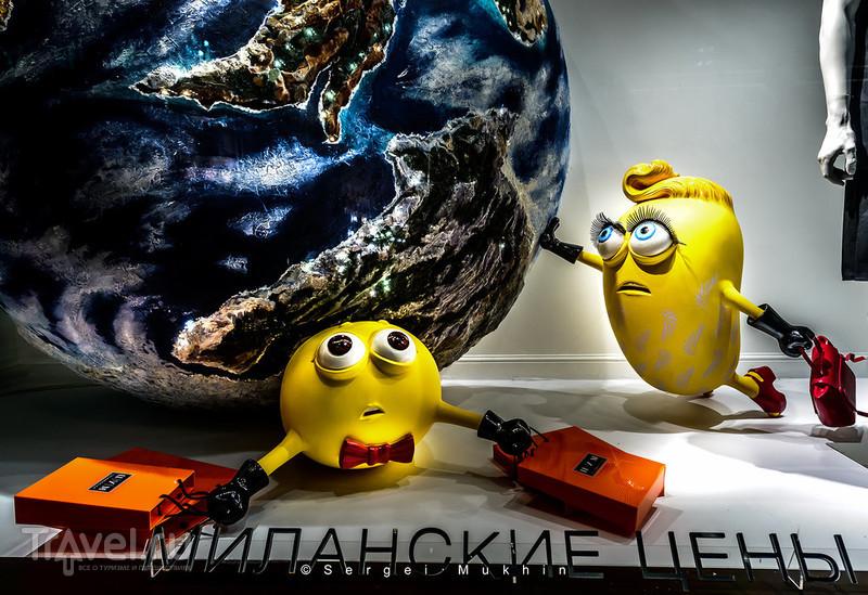 Блеск витрин или завтрак у Тиффани... Москва. ЦУМ / Фото из России