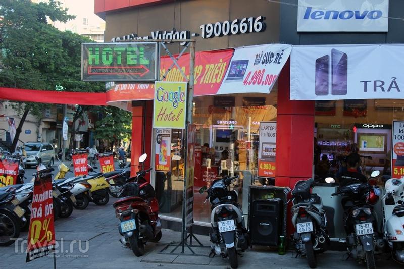 Вьетнам: Хюэ / Вьетнам