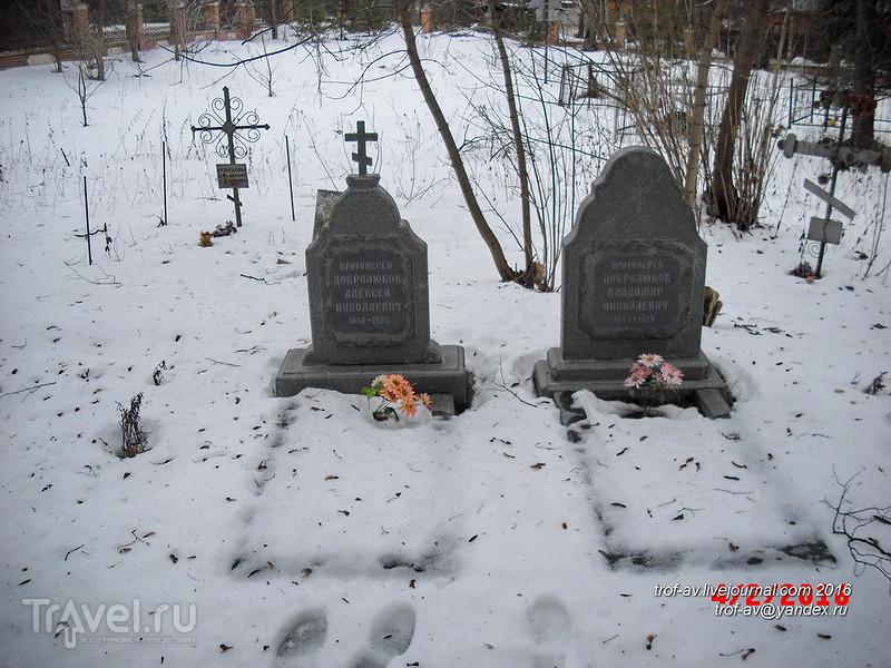 Некрополь Уборы, МО / Россия