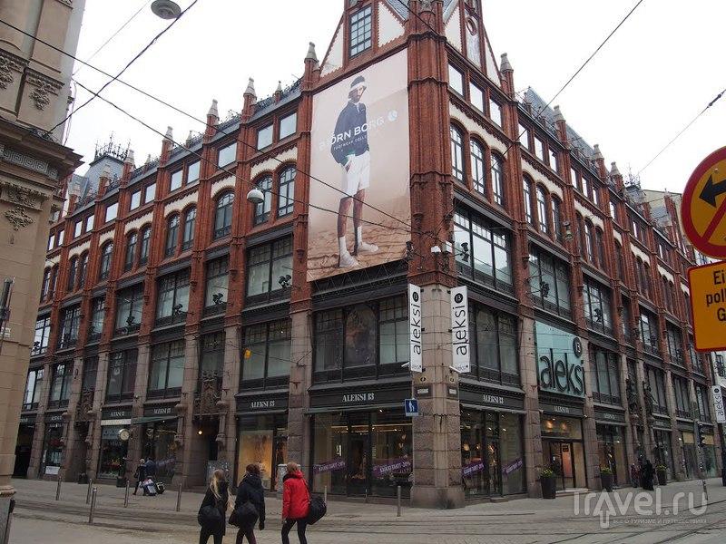Город, где щуки поют, кузнецы куют, а цены - кусаются? Хельсинки! / Финляндия