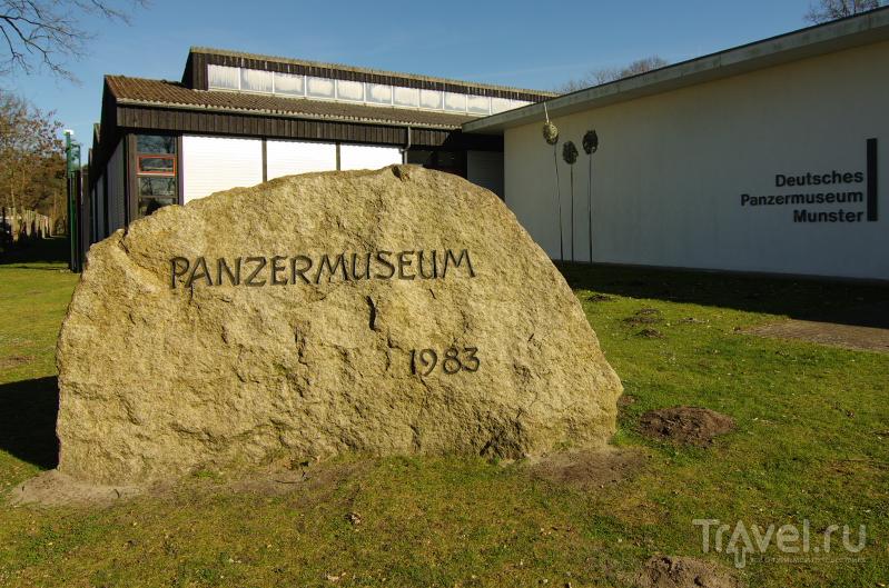 Танковый музей в Мунстере / Фото из Германии