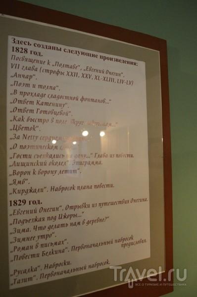 """Берново - """"Я помню чудное мнгновенье"""" / Россия"""