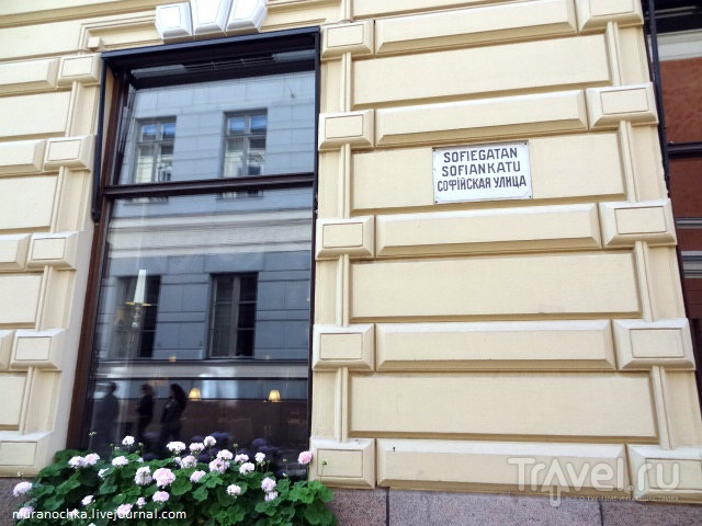 Сойти с ума от Хельсинки на Софийской улице / Финляндия