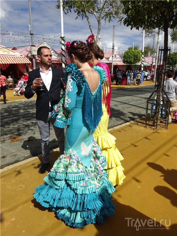 Севилья, Feria de Abril / Испания