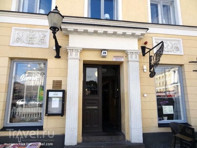 Архитектурное воплощение музыки Вагнера, уличные таблички и другие интересные детали Хельсинки / Финляндия