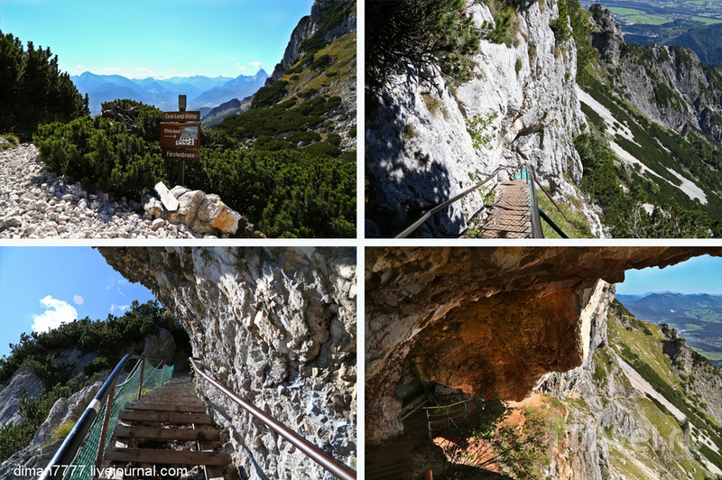 Гора Untersberg и ледяная пещера Schellenberger / Фото из Австрии