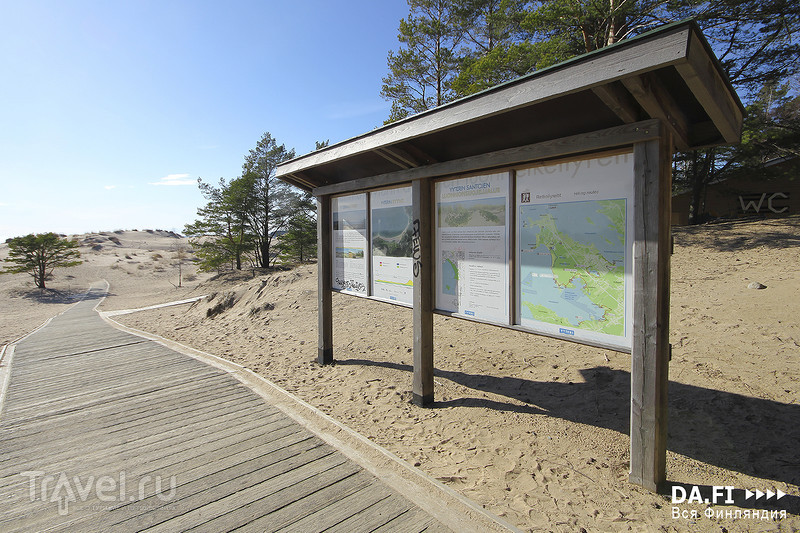 Самый большой песчаный пляж Финляндии / Фото из Финляндии