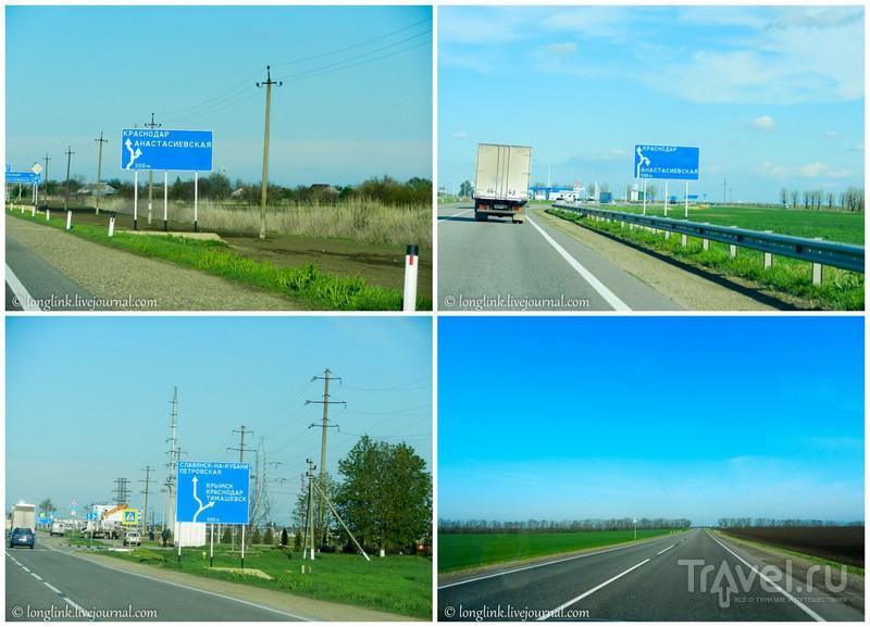 Крым: туда и обратно / Фото из России