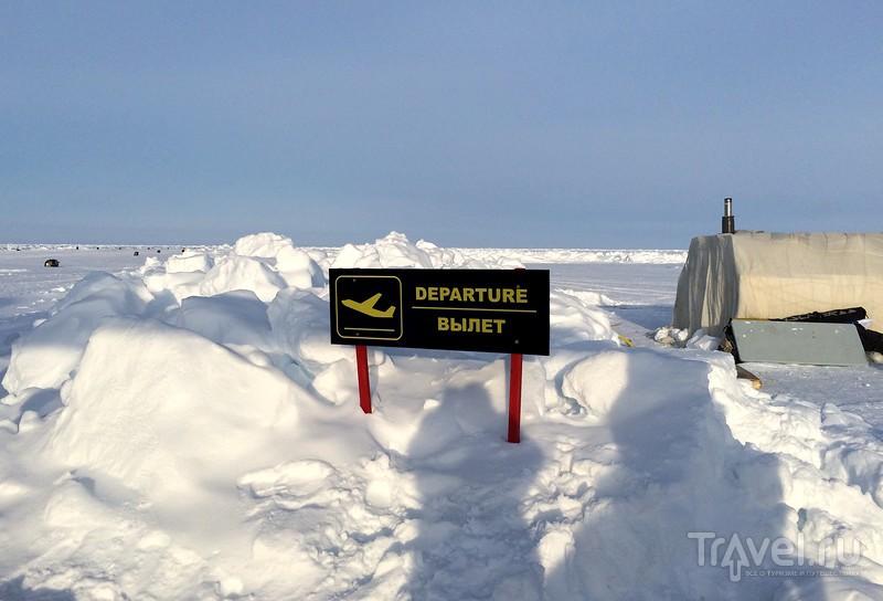 Северный полюс. Туда-обратно за два дня. Мы летим на полюс / Россия