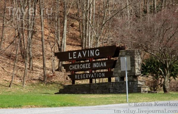 Что посмотреть в Северной Каролине: Резервация индейцев Чероки / Фото из США