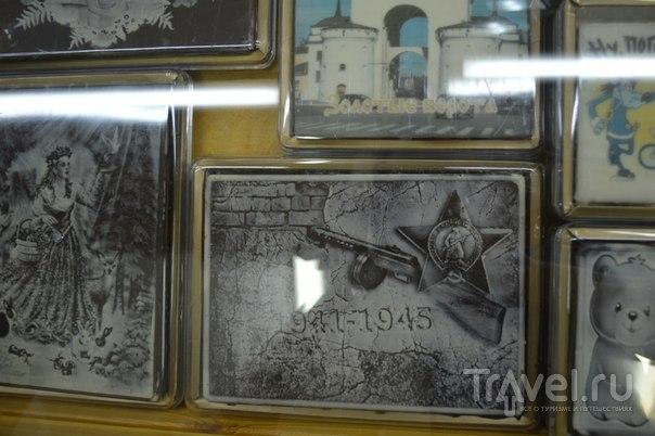 Шоколадно-пряничный Покров / Россия