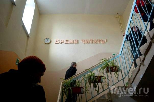 """Российская """"Атлантида"""" или Баба Яга существует / Россия"""