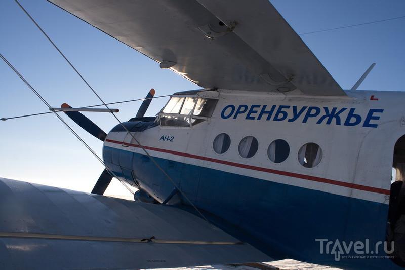 На рейсовом Ан-2 - дубль два, Оренбуржье / Россия