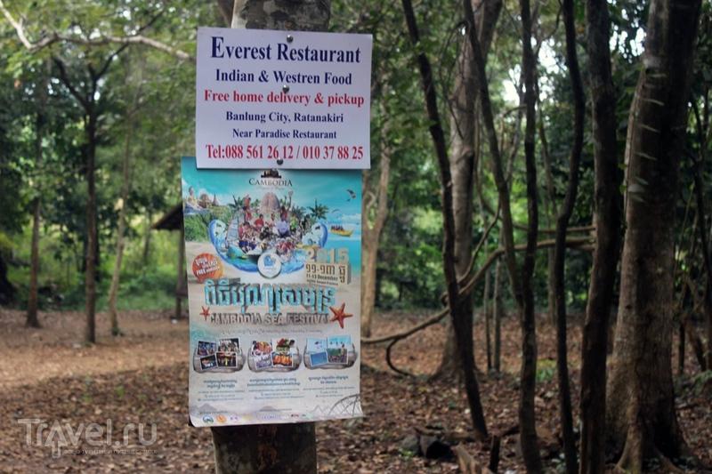 Камбоджа: Банлунг, поездка по окрестностям / Камбоджа