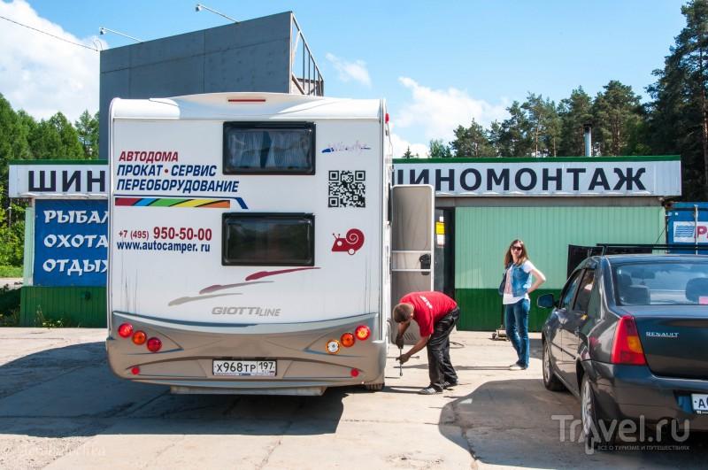 Аренда автокемпера в Москве / Россия