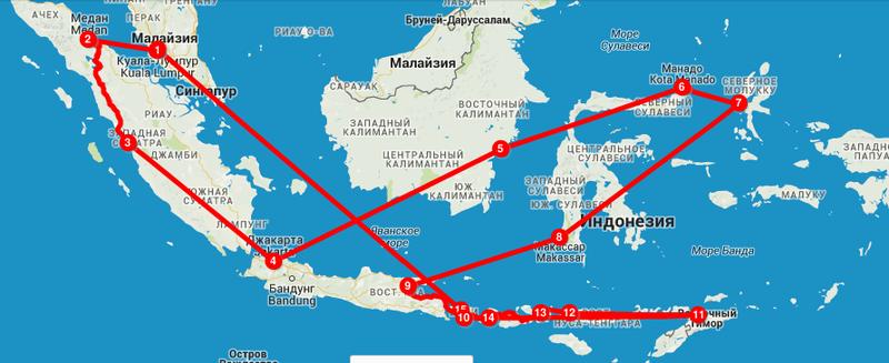 Индонезия - страна больших контрастов / Индонезия