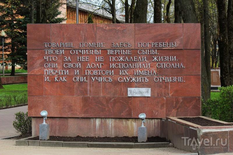 Смоленск за один день / Россия