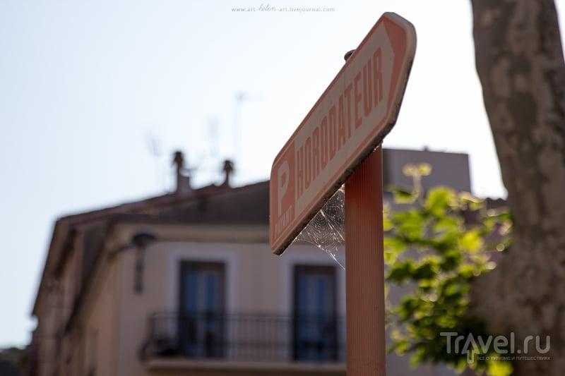 Франция. Лангедок-Руссильон. Город Сет (Sète). / Франция