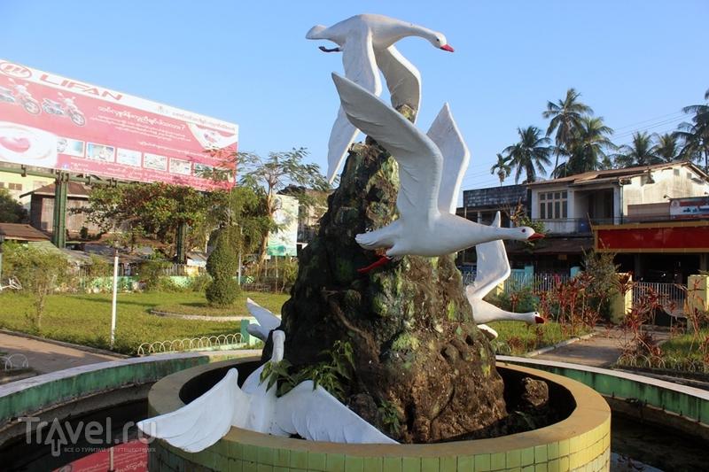 Баго - самый великолепный город Мьянмы / Мьянма