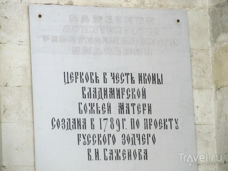 Усадьба Быково / Россия