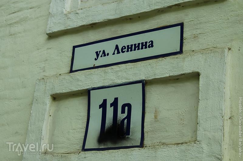 Поездка в Вязьму / Фото из России