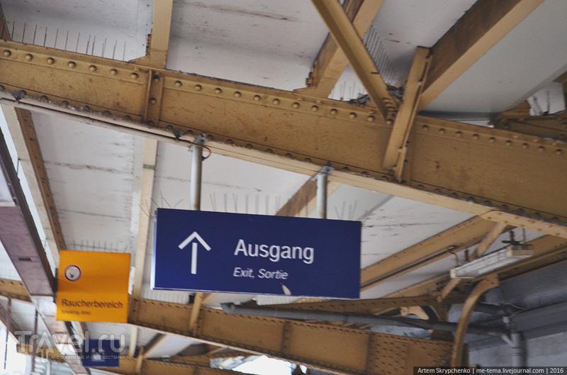 Германия: Едем в Вупперталь / Германия