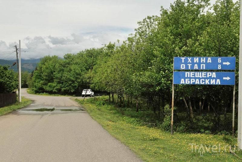 Дорожные указатели на достопримечательности в Абхазии – большая редкость / Россия