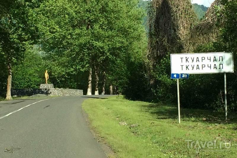 Ткуарчал – молодой город шахтеров… / Россия