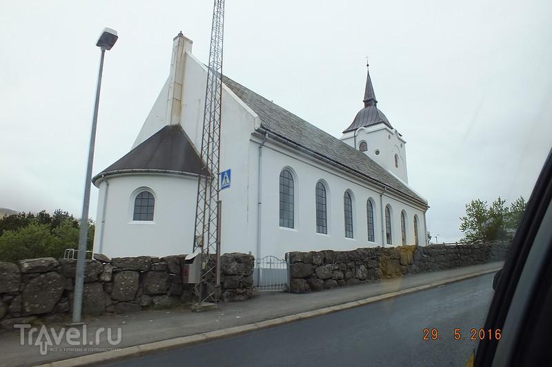 Фарерские острова. Остров Вагар (Vagar) / Фарерские острова