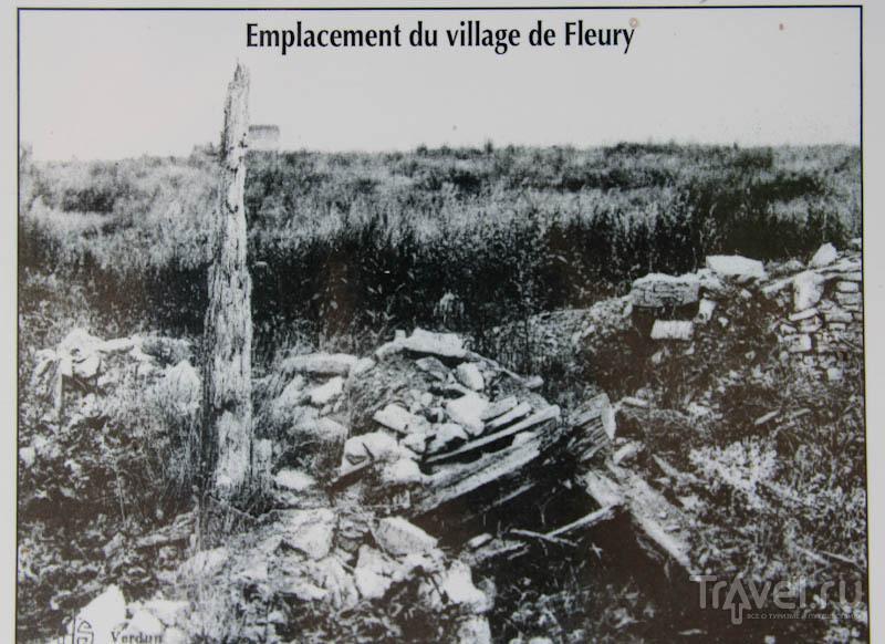 Уничтоженные деревни Вердена / Фото из Франции
