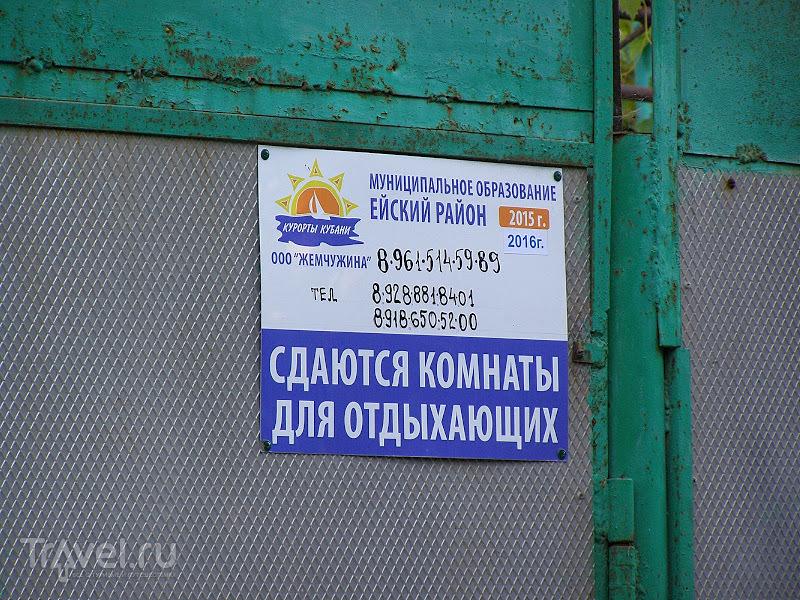 Краснодарский край. Ейск. Море и рельсы / Россия