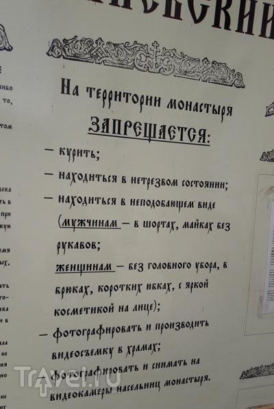 Полоцк - самый древний город Беларуси / Белоруссия