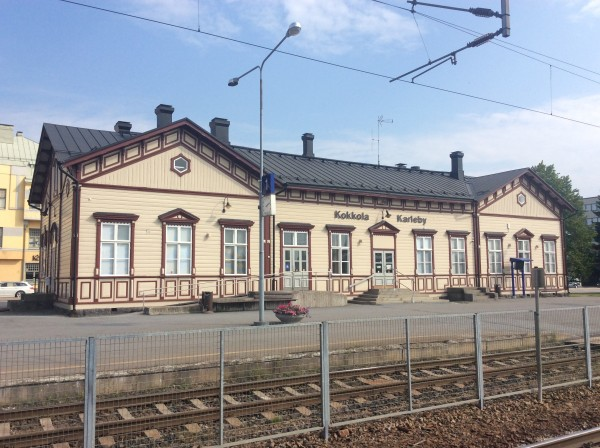 Железнодорожная сторона Финляндии / Финляндия
