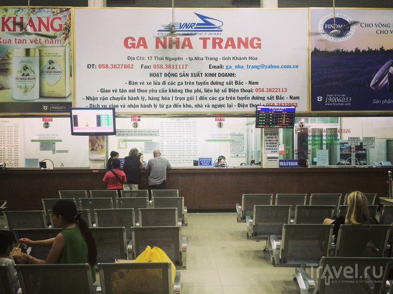 Вьетнамские железные дороги и поездка классом поезда Ordinary Hard Seats / Вьетнам