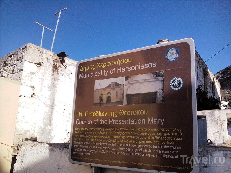 Прикопьяно, церковь / Греция