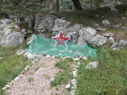 Ялта - по местам царской охоты / Россия