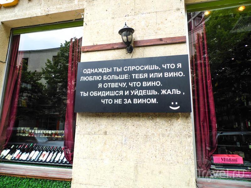 Солнечный Тбилиси / Грузия
