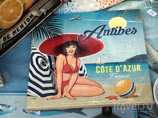 Антиб / Франция
