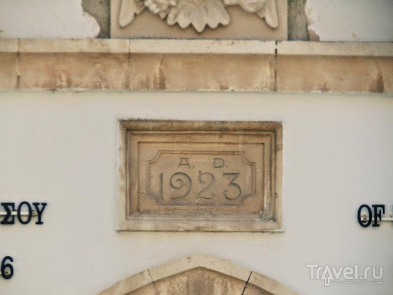 Школа Кустодия Святой Земли Францисканского Ордена в Лимассоле / Кипр